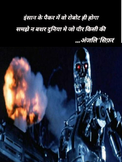 Post by Anjali Cipher on 01-Mar-2020 12:05am