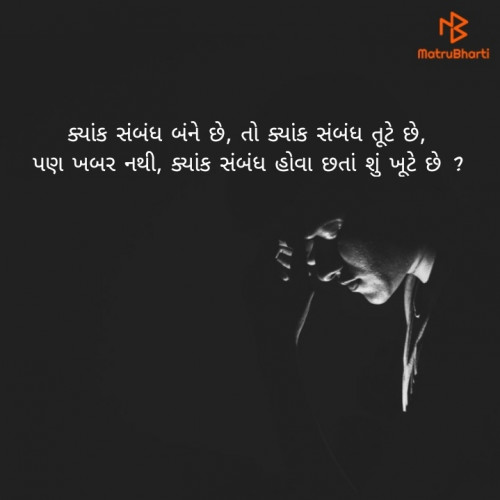 Post by Jigna Panchal on 01-Mar-2020 08:12pm