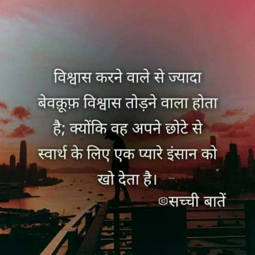 Post by Lalji bhai on 03-Mar-2020 02:20pm