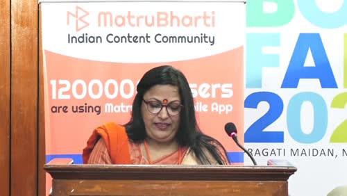 Ashish Kumar Trivedi videos on Matrubharti
