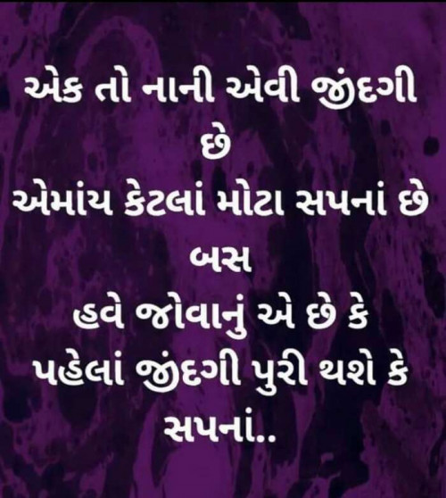 Post by Lalji bhai on 05-Mar-2020 02:05pm