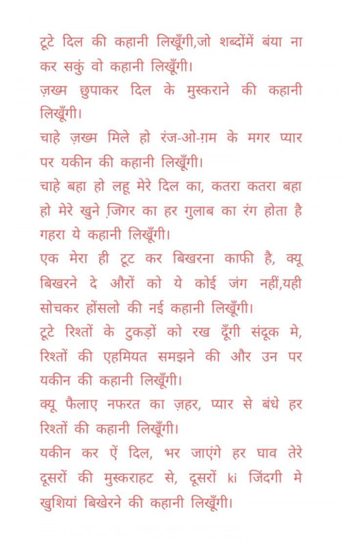 Post by Khushi Bhinde on 07-Mar-2020 09:06pm