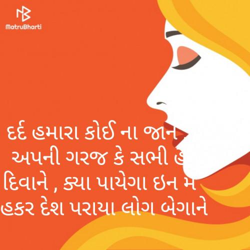 Post by Ramesh Desai on 08-Mar-2020 08:13am