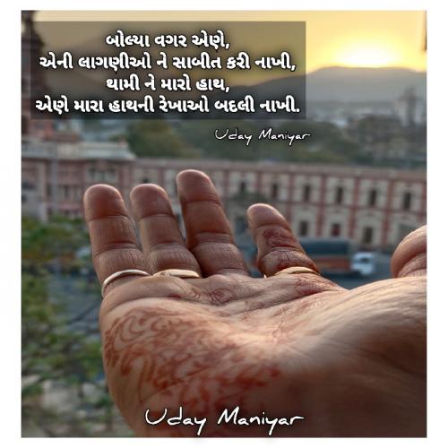 Post by Uday Maniyar on 08-Mar-2020 11:31am