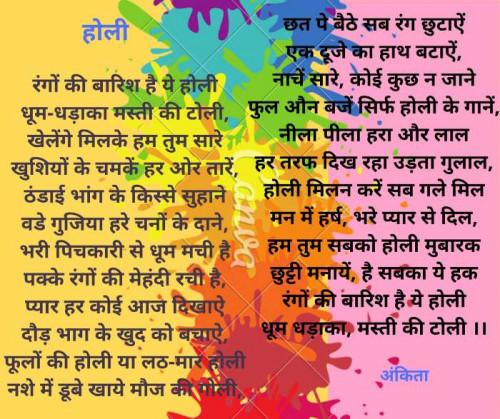 Post by Ankita Mittal on 08-Mar-2020 12:27pm