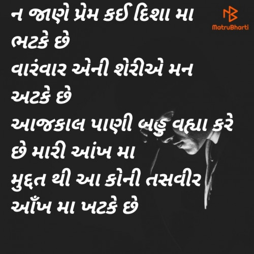 Post by Hiren Sodham on 08-Mar-2020 12:37pm