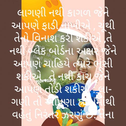 Post by Ramesh Desai on 09-Mar-2020 07:57am