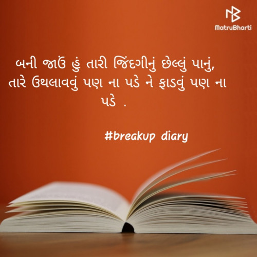 Post by Jigna Panchal on 09-Mar-2020 10:13am