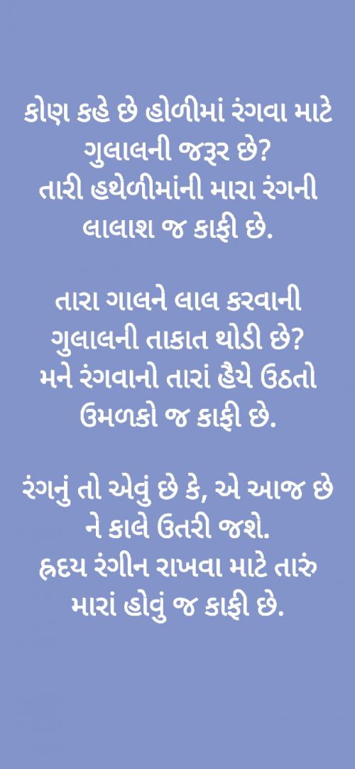 Post by Suresh Patel on 10-Mar-2020 12:07am