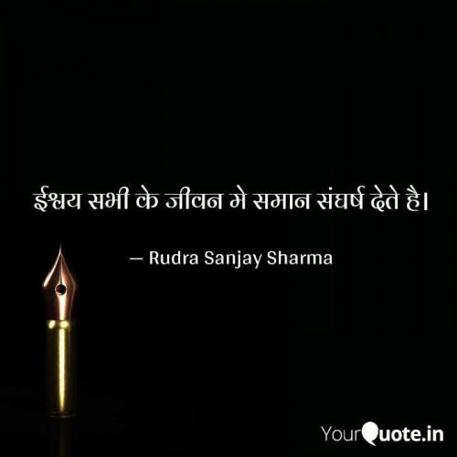 Post by Rudra Sanjay Sharma on 10-Mar-2020 08:18am