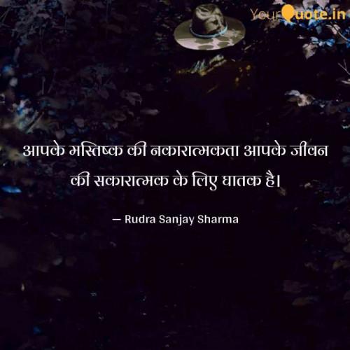 Post by Rudra Sanjay Sharma on 10-Mar-2020 09:42pm