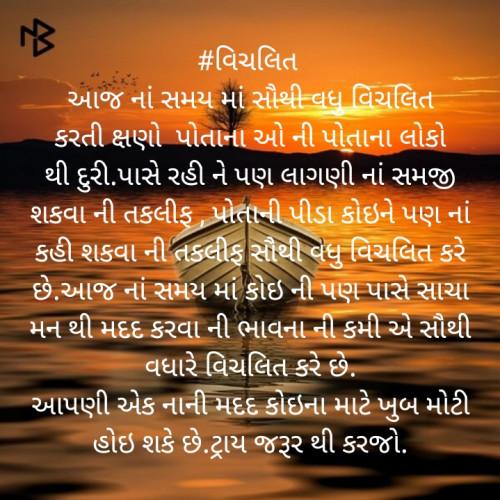 Post by Rinku shah on 13-Mar-2020 09:19am