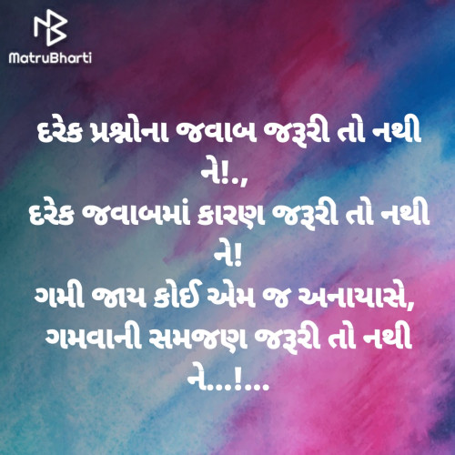 Post by Bhoomi Shah on 13-Mar-2020 10:25am