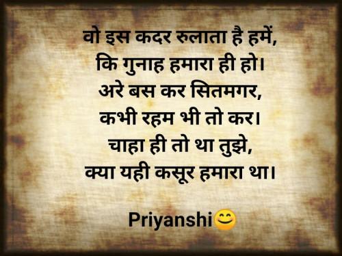 Post by Priyanshi on 14-Mar-2020 10:56am