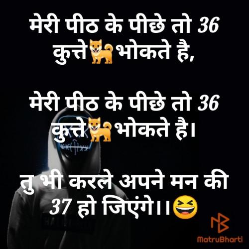 Post by Shrimali Monty on 14-Mar-2020 11:21am