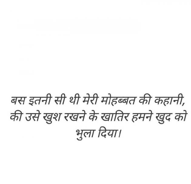 Gujarati Blog by Raksu : 111363873