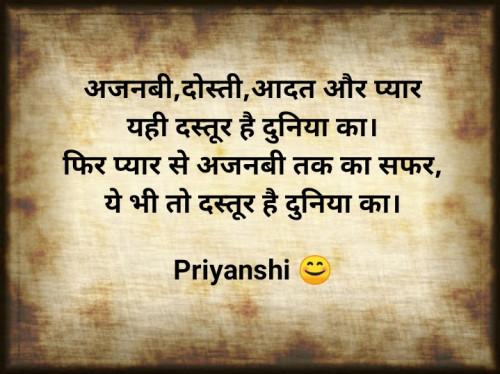 Post by Priyanshi on 15-Mar-2020 07:32pm