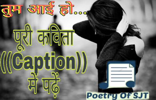 Post by Poetry Of SJT on 16-Mar-2020 09:45am