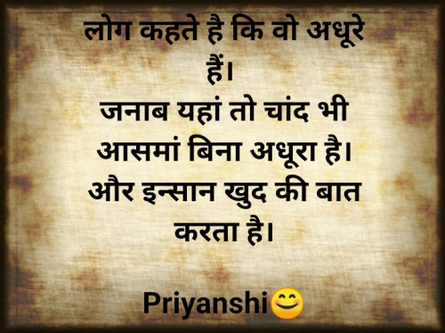 Post by Priyanshi on 09-Mar-2020 07:02pm