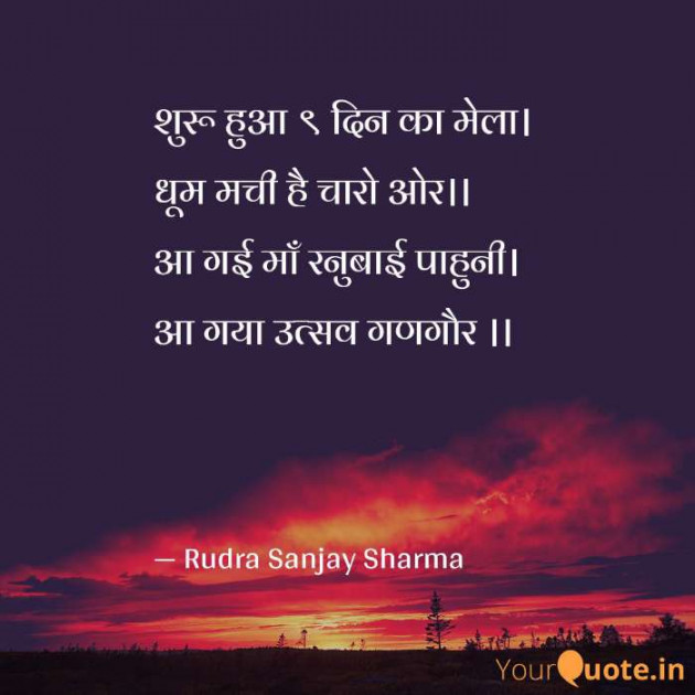 Hindi Whatsapp-Status by Rudra Sanjay Sharma : 111366462