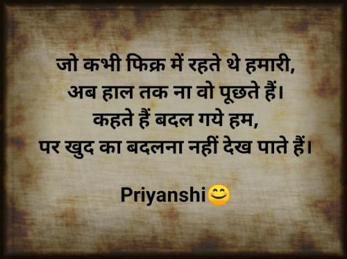 Post by Priyanshi on 18-Mar-2020 07:07am