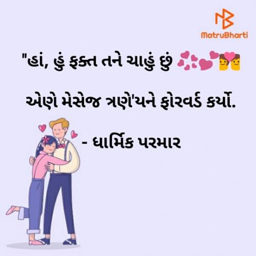 Post by Dharmik Parmar on 20-Mar-2020 06:48am
