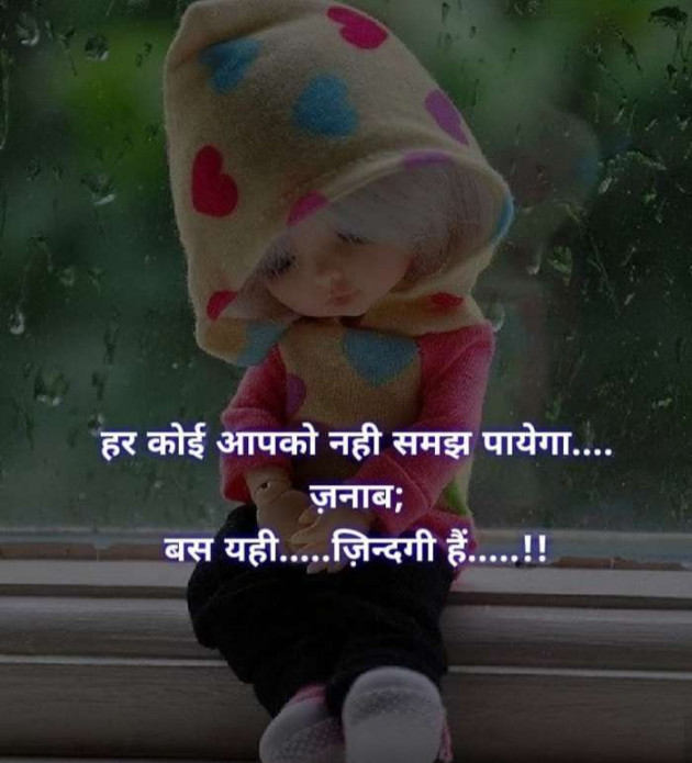 Gujarati Thought by A.H.P : 111368922