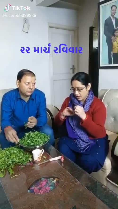 Shaba Shaikh videos on Matrubharti