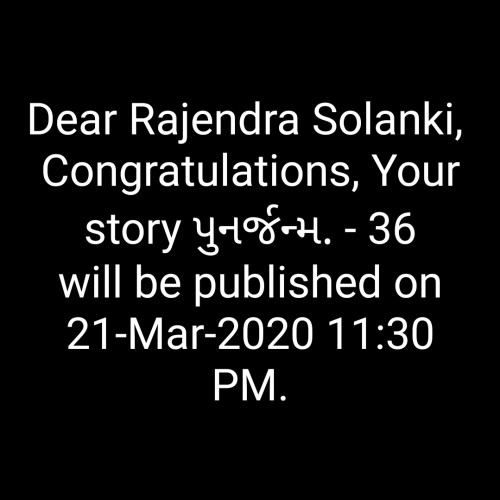 Post by Rajendra Solanki on 20-Mar-2020 09:11pm