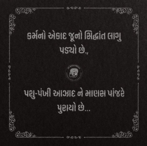Post by Jigna Panchal on 22-Mar-2020 02:38pm