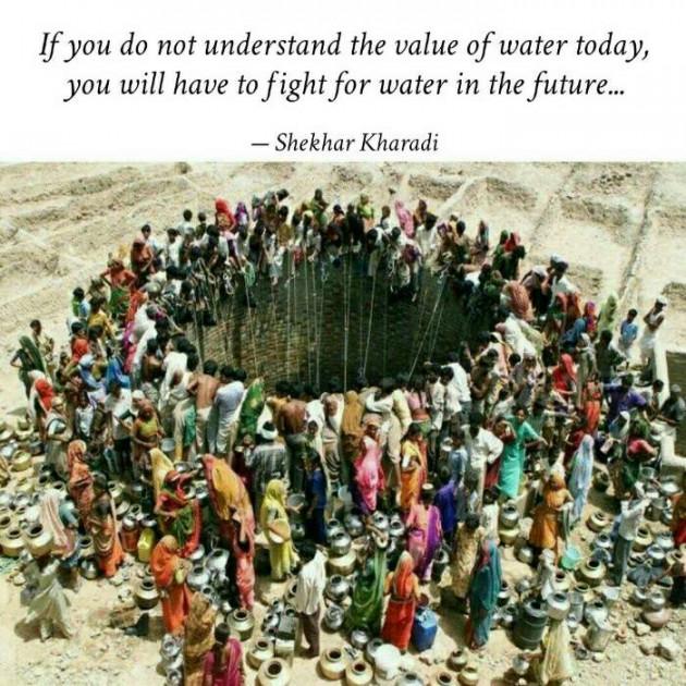 English Thought by shekhar kharadi Idriya : 111371079
