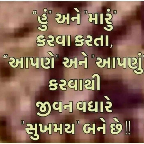 Post by Lalji bhai on 22-Mar-2020 06:57pm
