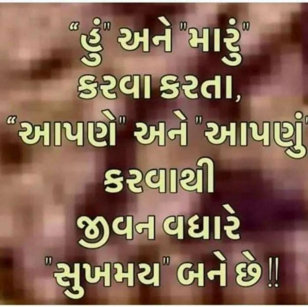 Gujarati Thought by Lalji bhai : 111371213