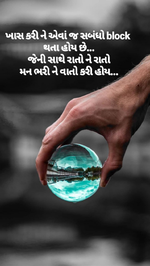 Post by Jigna Panchal on 23-Mar-2020 11:24am