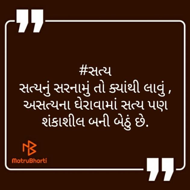 Gujarati Blog by Vaishali Bhoi : 111372335