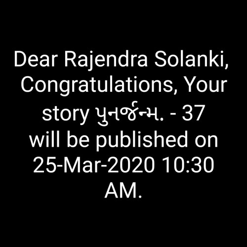 Post by Rajendra Solanki on 24-Mar-2020 10:44pm