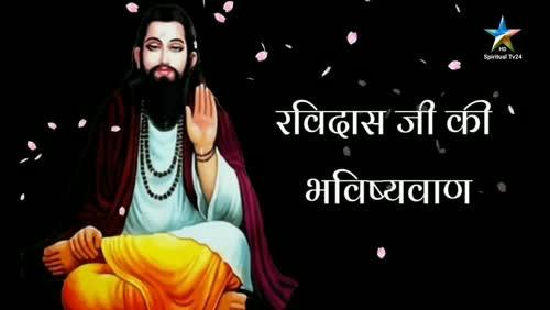 Supreme Saint videos on Matrubharti