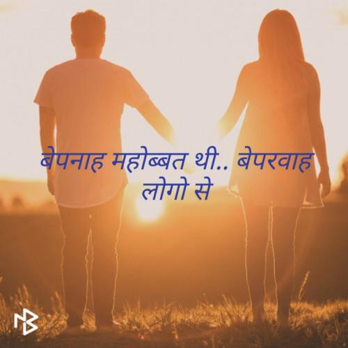Post by Renuka Desai on 26-Mar-2020 02:55pm