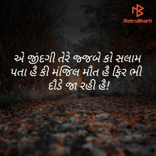 Post by Renuka Desai on 29-Mar-2020 10:47am