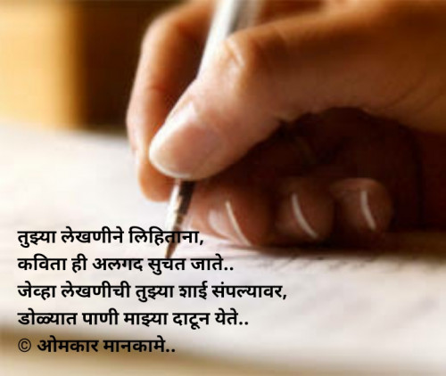 Post by Omkar Mankame.. on 29-Mar-2020 12:47pm