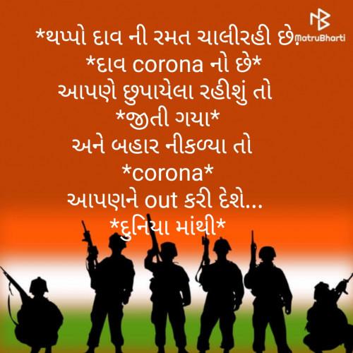 Post by Hitesh Shiroya on 31-Mar-2020 10:04am