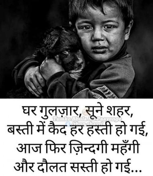 Post by Devesh Mishra on 31-Mar-2020 06:50pm