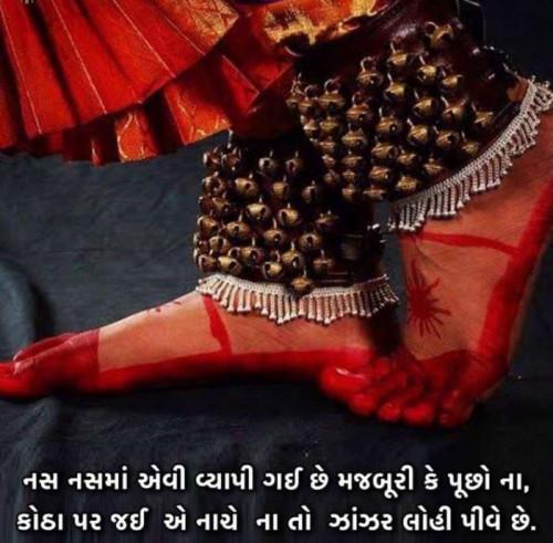 Post by Rathod Ranjan on 01-Apr-2020 10:43am