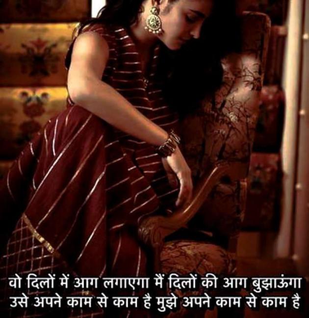 Gujarati Blog by Rathod Ranjan : 111381827