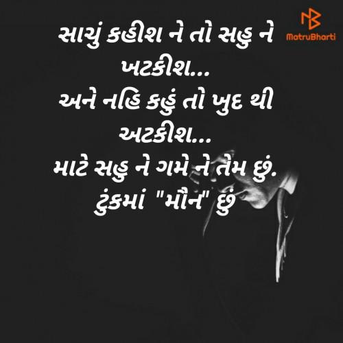 Post by Dipika Sonara on 02-Apr-2020 09:14pm