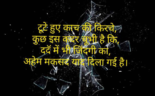 English Blog by Needhi Patel : 111384288