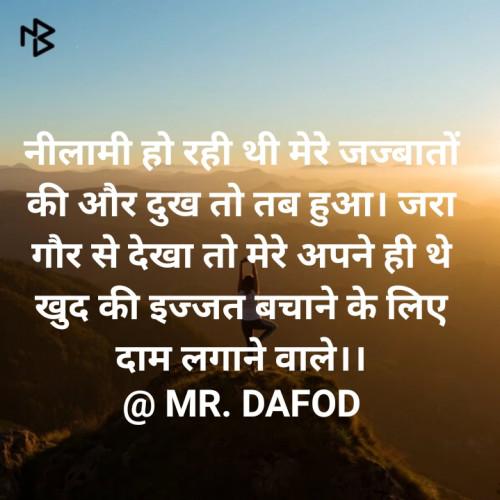 Post by Piyush Patel on 04-Apr-2020 07:15pm