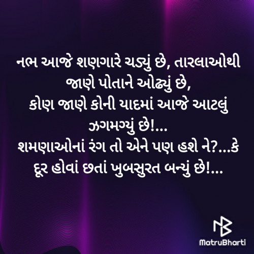 Post by Bhoomi Shah on 04-Apr-2020 08:41pm