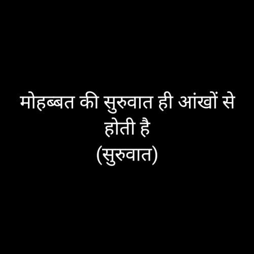 Post by Tushar agarwal on 05-Apr-2020 03:21pm