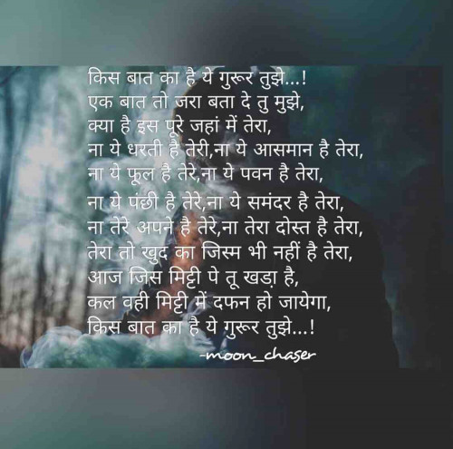 Post by moochaser on 05-Apr-2020 06:45pm